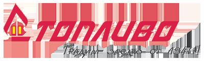 ТОПЛИВО АД - лого