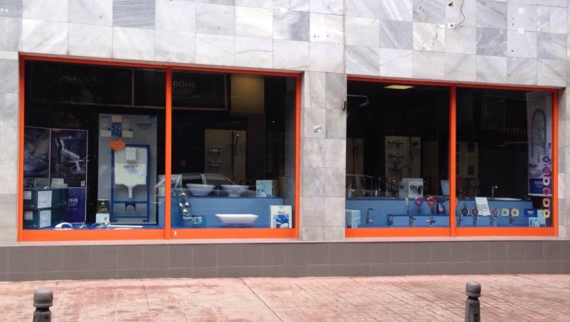 Магазин GROHE