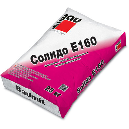 Циментова замазка Baumit Solido E160