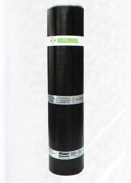 Битумна хидроизолация Воалит със сиви шисти, 3.5 кг.