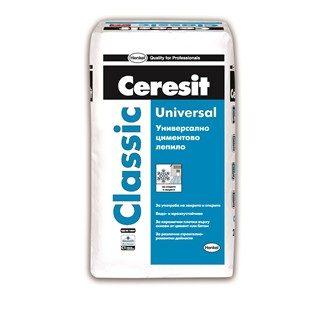 Универсално циментово лепило Ceresit Classic
