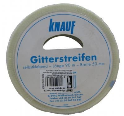 Самозалепваща фугопокривна лента Knauf
