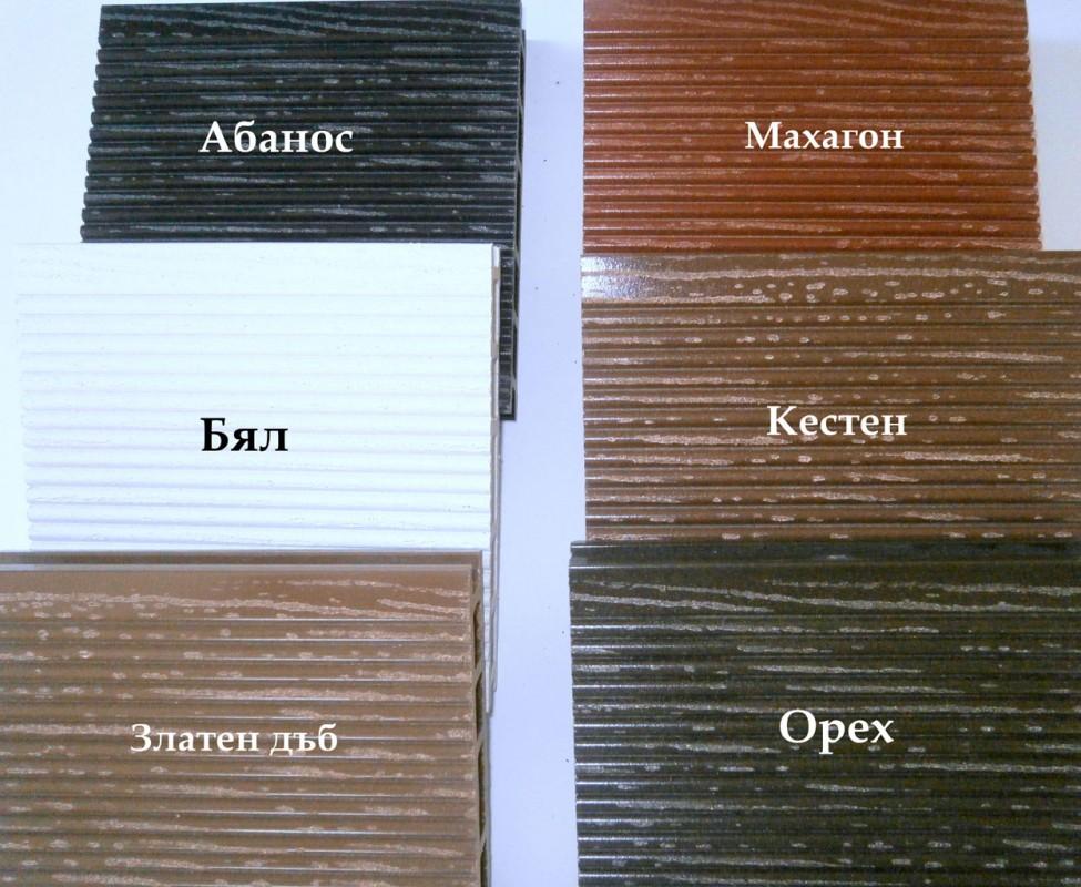 Декоративна подова настилка DARVOLEX-D