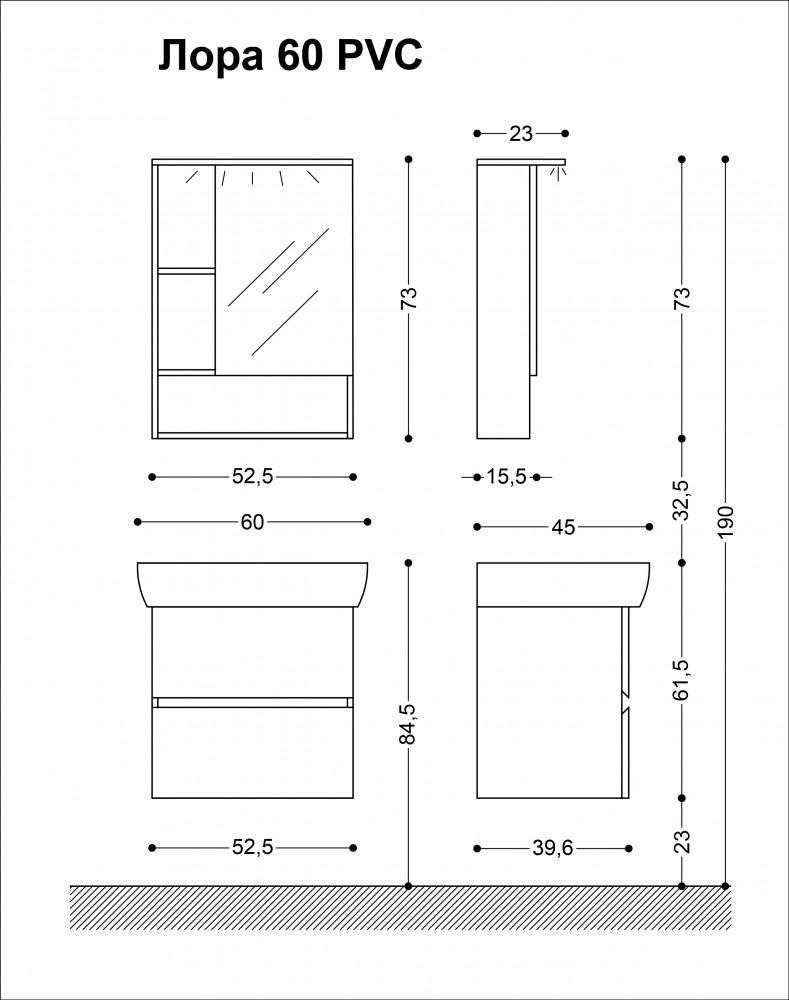 Комплект мебели за баня ЛОРА 60 PVC