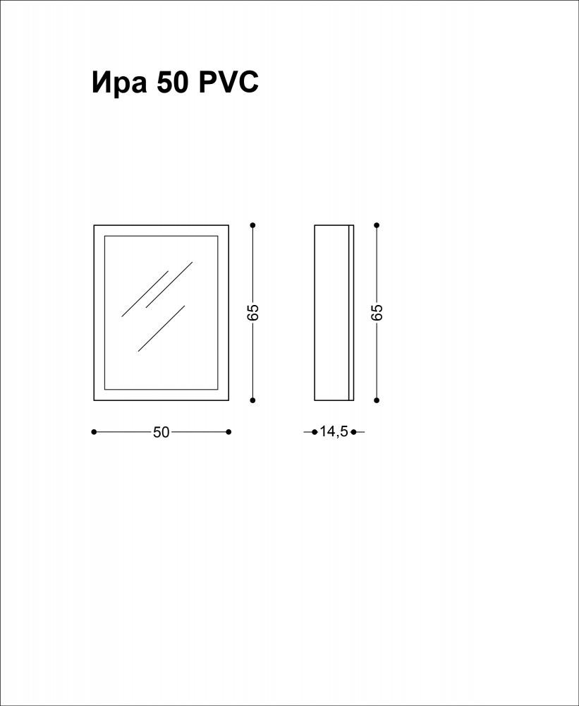 Горен шкаф ИРА 50 PVC