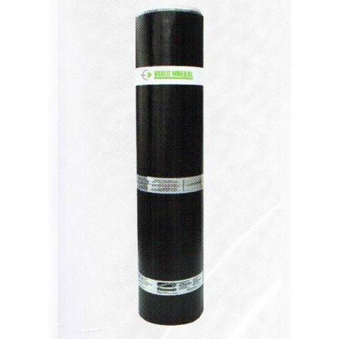 Битумна хидроизолация Воалит SBS 4.5 кг. , сива посипка