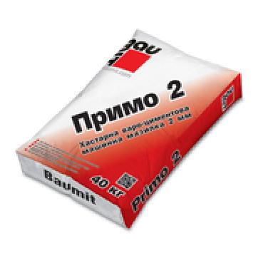 Варо-циментова машинна мазилка Baumit Primo 2