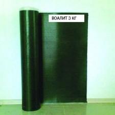 Битумна хидроизолация Воалит 3 кг.