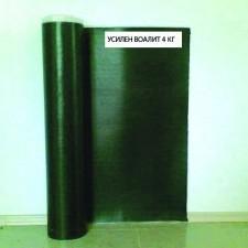 Битумна хидроизолация Усилен Воалит 4 кг.