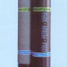 Пластомерна битумна хидроизолационна мембрана ВОАЛИТ В