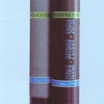 Пластомерна битумна хидроизолационна мембрана ПОЛИЗОЛ П