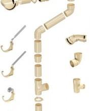Отводнителна система CLASSIC 120 PVC