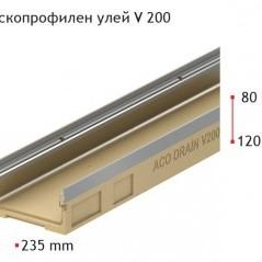 Нископрофилен улей ACO MultiDrain V 200 S с отвор