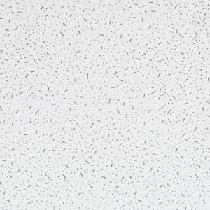 Пано за растерен окачен таван Armstrong ATLAS