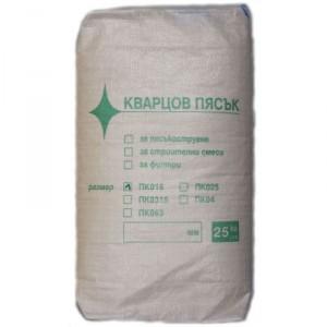 Кварцов пясък ПК 025 , 25 кг.