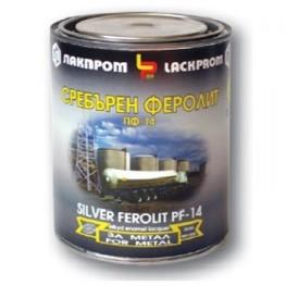 Боя за метали Сребърен феролит  ПФ-14