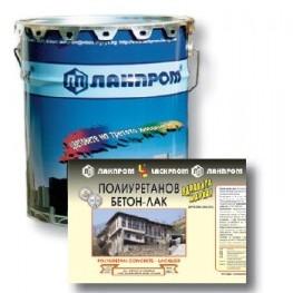 Лак за бетон БЕТОН-ЛАК