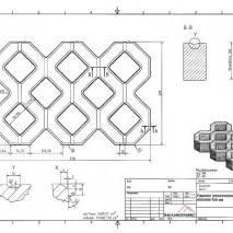 Балканкерамик Паркинг решетка 60x40x10