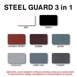 Грунд-боя за метали STEEL GUARD 3 в 1 , Бял , 0.700 л