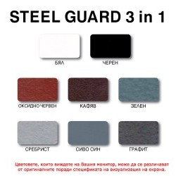 Грунд-боя за метали STEEL GUARD 3 в 1 , Сив , 0.700 л