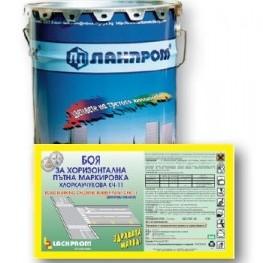 Хлоркаучукова боя за пътна маркировка БХПМ КЧ-11