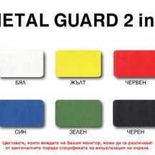 Грунд-боя за метали водоразредим METAL GUARD 2 в 1 , черен , 0.700 л