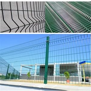 Аксесоари за Метални огради BGS-Panel