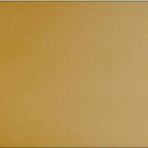 Подови плочки GOBI 300 x 300 x 11 мм.