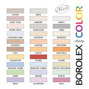 Готов цветен латекс Боролекс Колор , цвят Праскова , 5 кг.