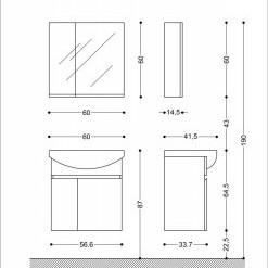 Комплект мебели за баня МАГИ 60 PVC