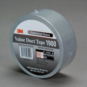 Лента армирана сива 1900 DUCT TAPE SILVER 50 mm X 50 m