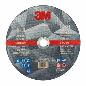 Диск за рязане 51804 41A36 T41 230 х 2 х22.23 мм.