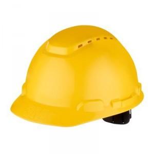 Каска жълта H700C-GU