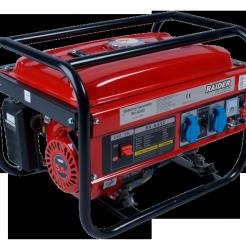 Генератор за ток бензинов RD-GG02 , 2 kW