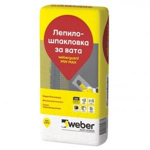 Лепило шпакловка за вата weberguard MW MAX (517P) , 25 кг.