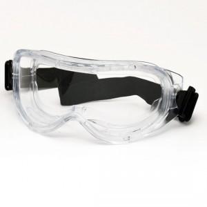 Очила защитни LATIUS безцветна бленда