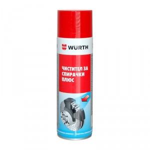 Обезмаслител/Чистител за спирачки PLUS , 500 мл