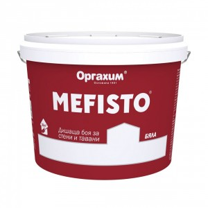Бяла дишаща боя за стени и тавани Mefisto