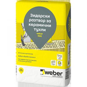 Суха смес за зидане weber 110G , 40 кг.
