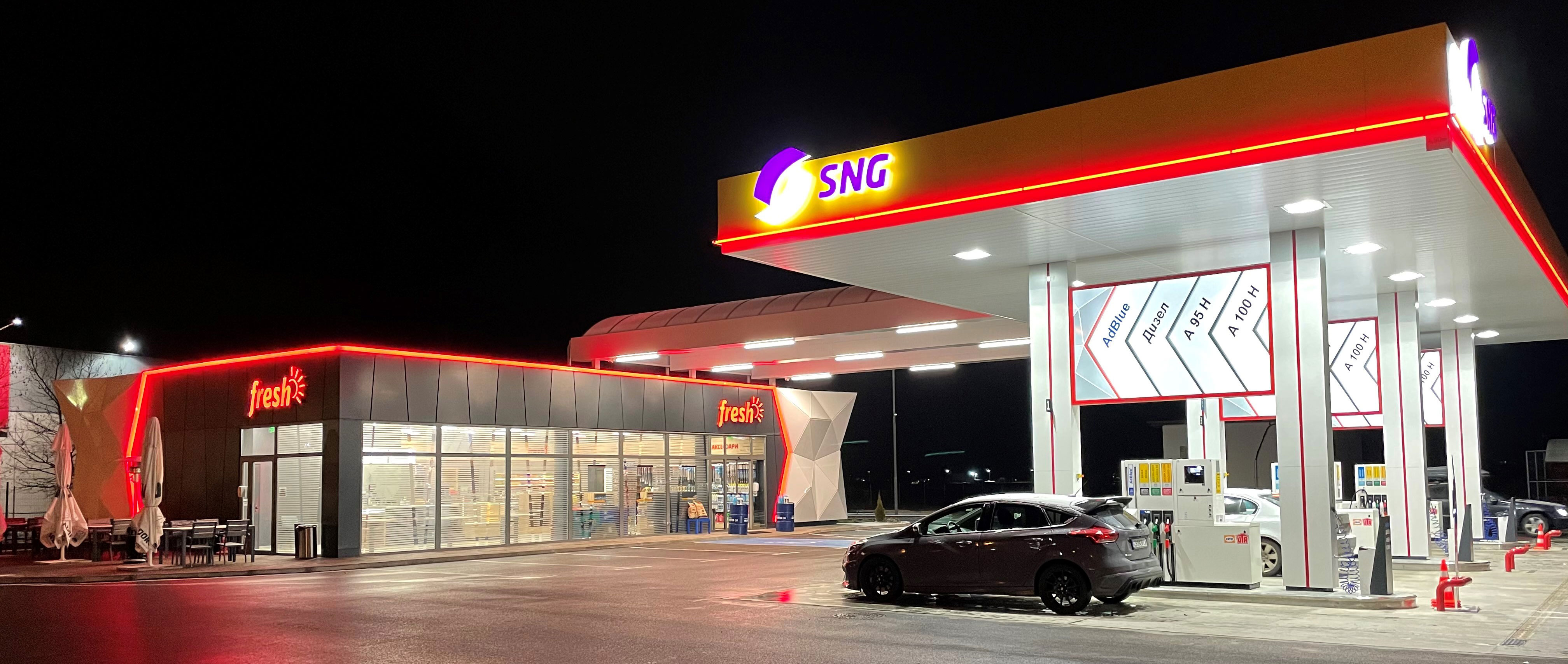 Бензиностанции SNG
