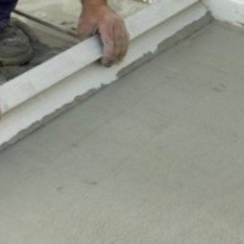 Замазки и подови покрития
